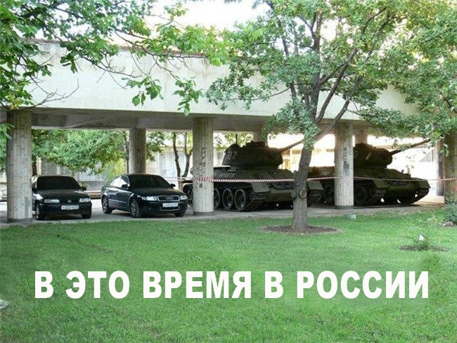 1288184322_a-v-eto-vremja-v-mire-36-foto_29