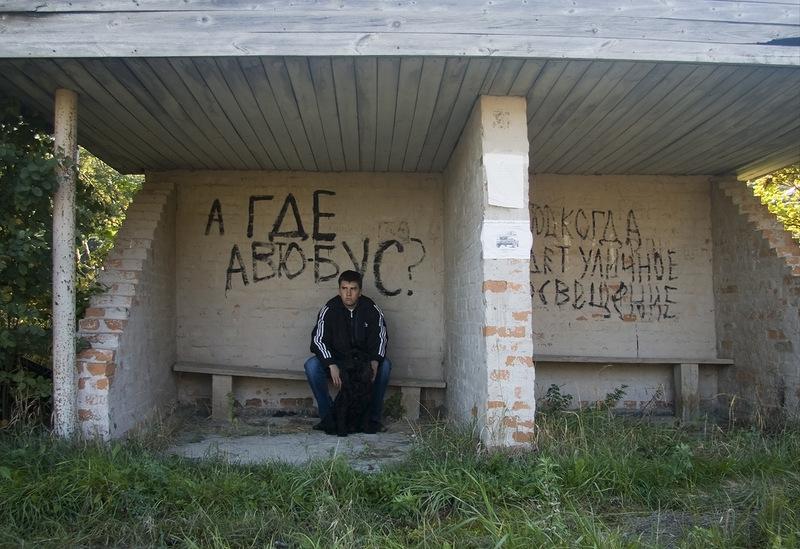 Сельскую девушку на остановке 5 фотография