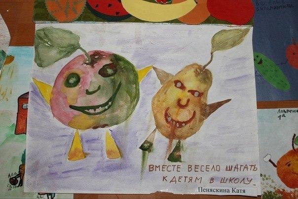 красивые-картинки-дети-яблоко-груша-867694 (1)