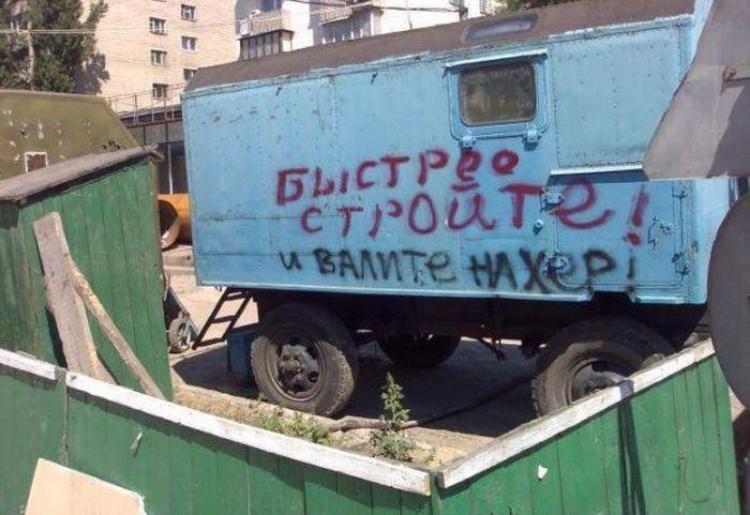 prikolnullnaa_fotopodborka_107