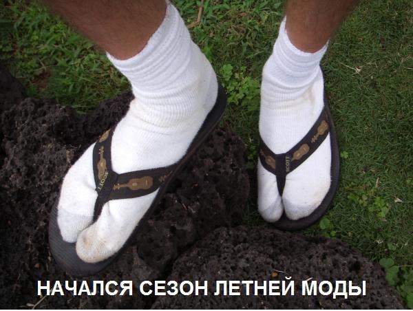 лето-сандали-с-носками-сланцы-с-носками-все-ебанулись-с-носкаме!11-175995