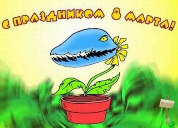karikaturu_26