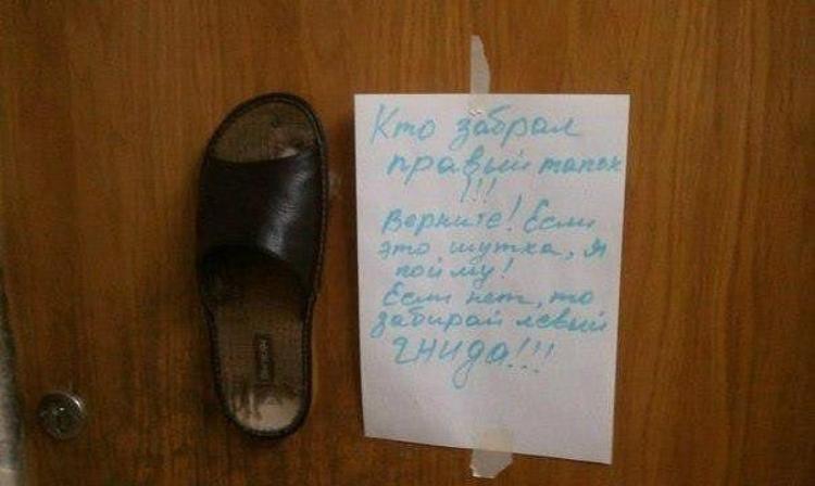 prikolnullnaa_fotopodborka_49