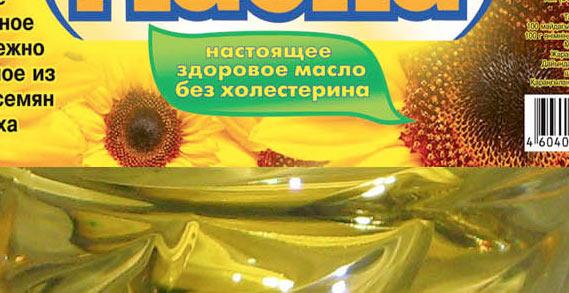 масло от холестерина отзывы