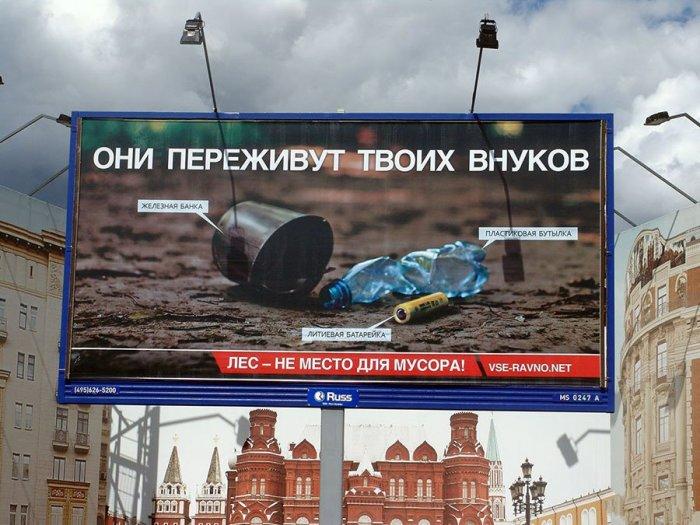 marazmy_v_reklame_20_foto_4