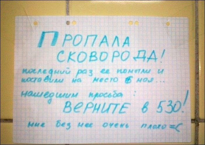 1337630416_scorovoda_01