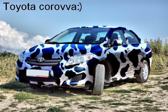 1263131047_toyota-corovva