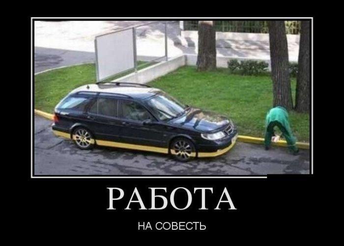 demotivatory_na_chetverg_30_foto_4