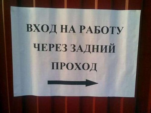 prikolu-na-rabote-3