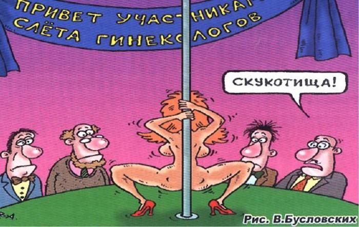секс расскази в месте с картинками: