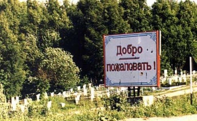 Глава пропагандистського агентства ANNA-News Мусін помер у Казані - Цензор.НЕТ 5045