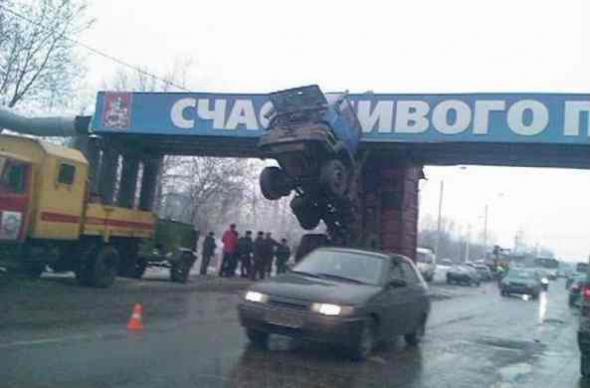 dlyakota.ru_foto-prikoly_duraki-i-dorogi-63-foto_41