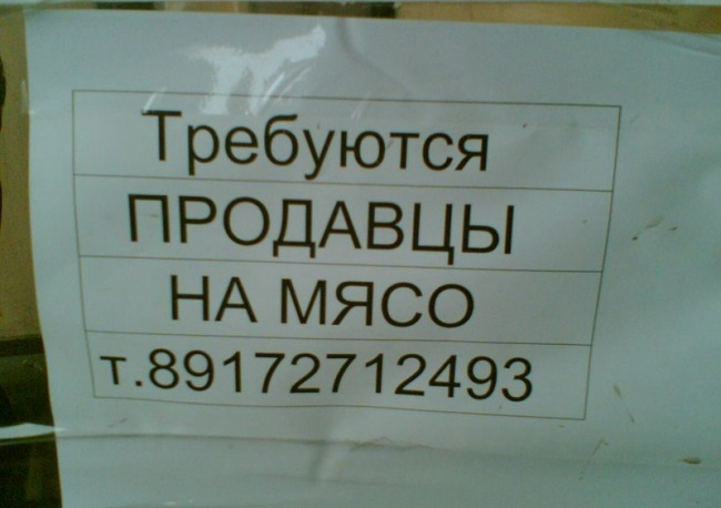 1197657532_002