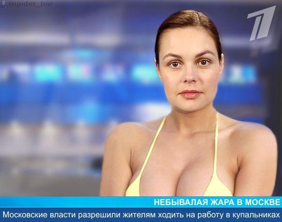 golie-rossiyskie-telezhurnalistiki