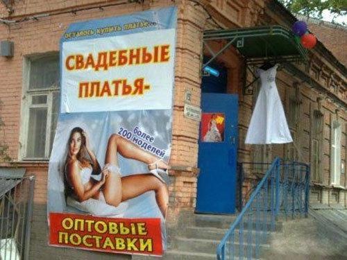 xoxmi_ru_Prikolnie_kartinki_048