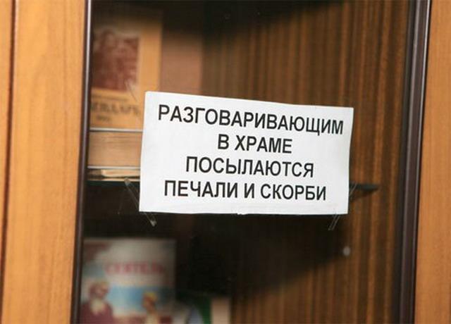 1260098249-zabavnye-kartinki-59-foto_AddFun.ru_38