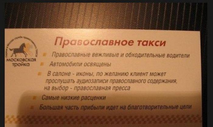 1359097538_marazm_25