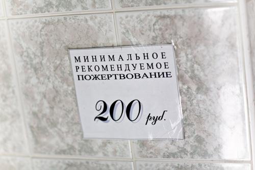 post-1-0-85040300-1303162914