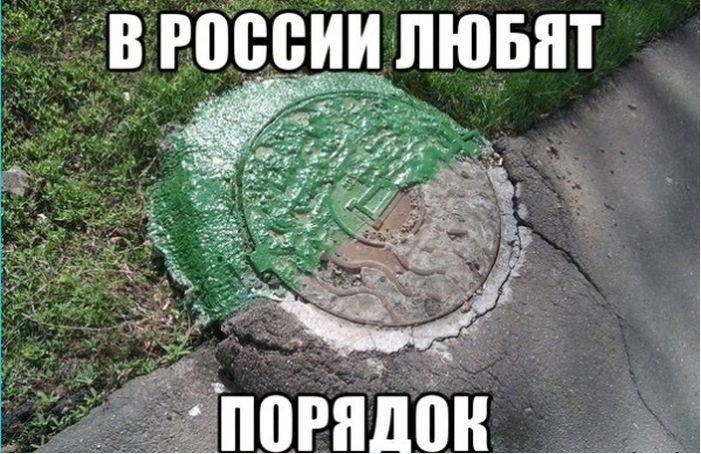 1369203301_russia8