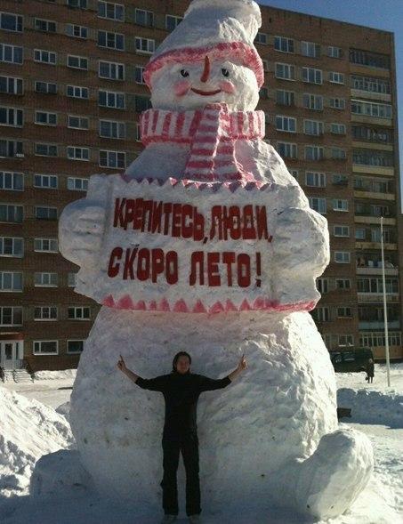 лето-снег-снеговик-фото-приколы-639932