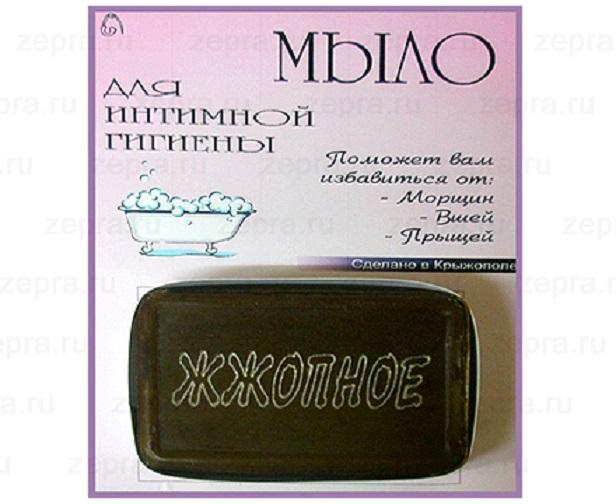 milo_popa