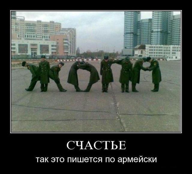 army_04