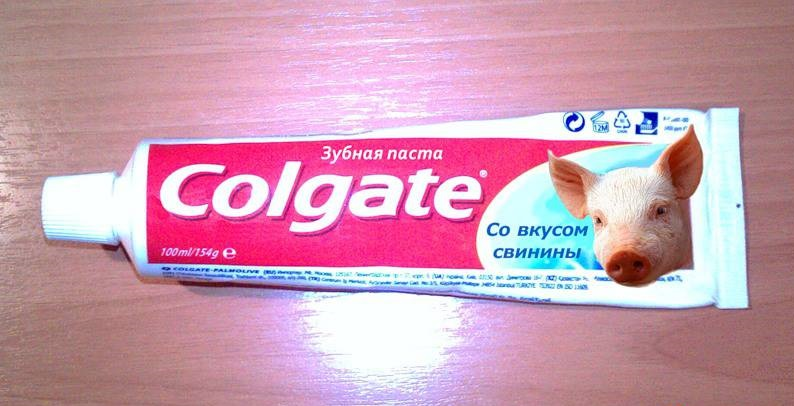 Зубная паста прикольные картинки