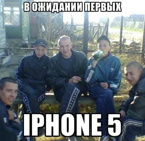 1347554765_lol54.ru_092