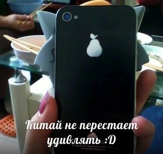 1370698469_lol54.ru_103