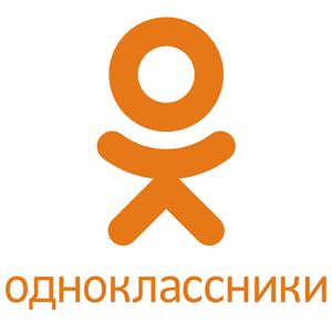 1332335522_odnoklassniki