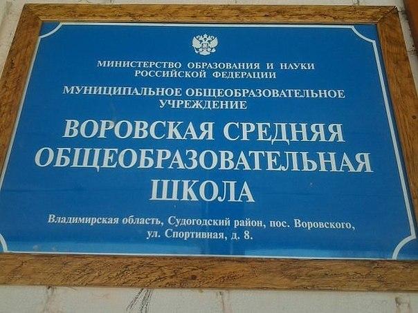 воровская-школа-юмор-песочница-755392
