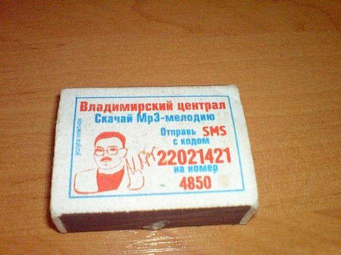 1339530376_8875544