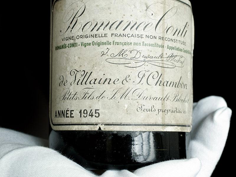 000_Par1299322-AFP-Domaine-de-la-Romane-Conti