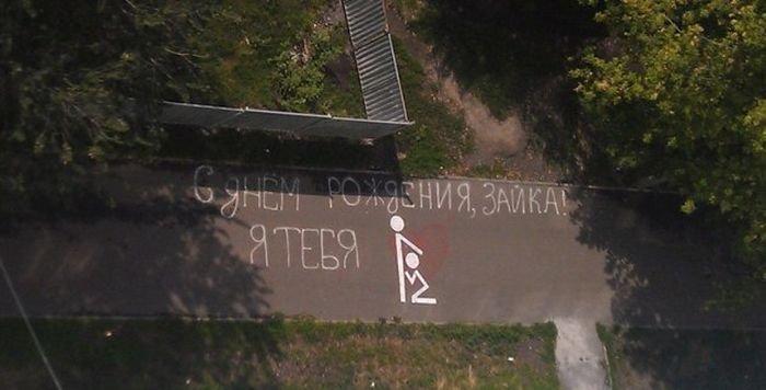 fotopodborka_sredy_104_foto_45
