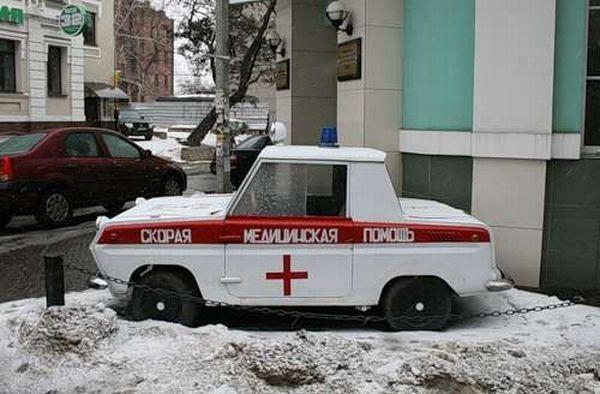 Ambulanf