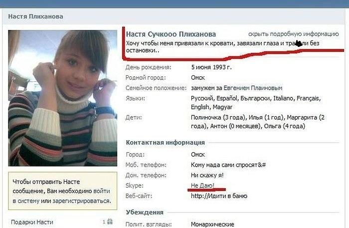 friki_iz_vkontakte_14_foto_7