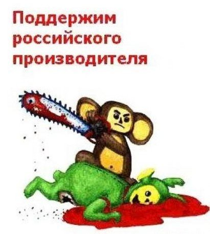 1256260140_1256214221_7fba18064cc2_yapfiles.ru