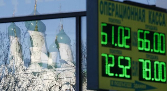 150106110652_moscow_currency_exchange_624x351_reuters