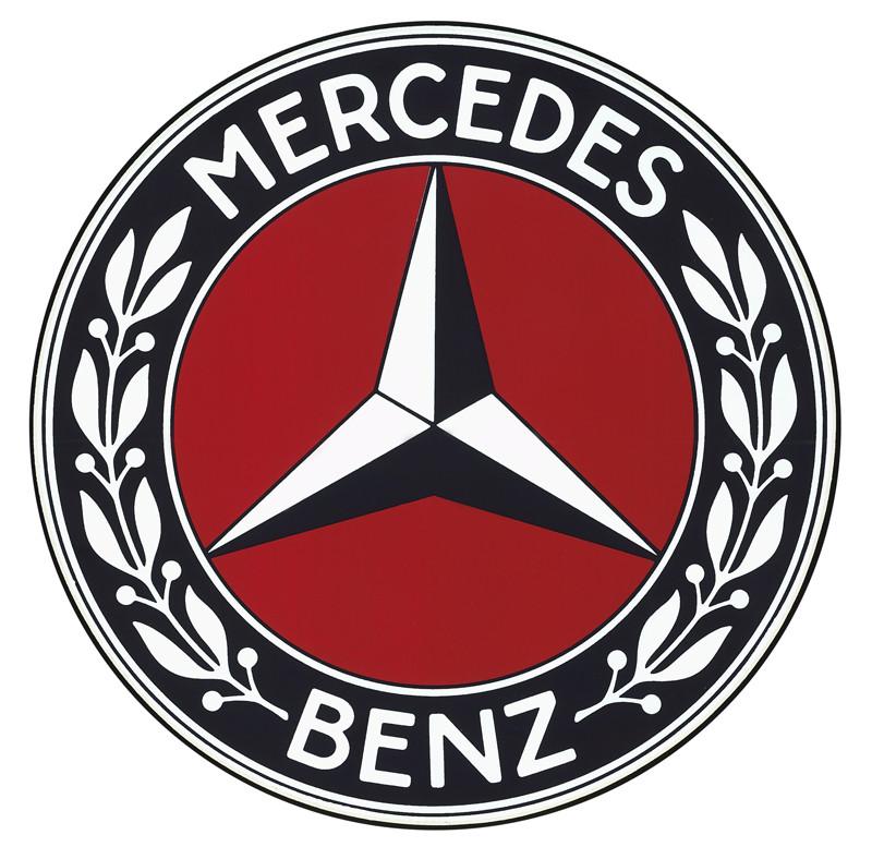 Симбиоз-двух-эмблем-мерседес-и-Бенц