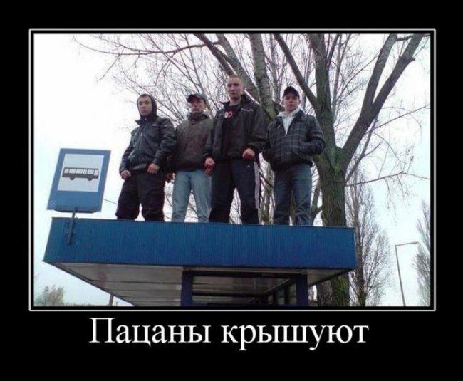 1316612094_017-smeshnye-demotivatory-za-21.09.2011-minimozg.ru