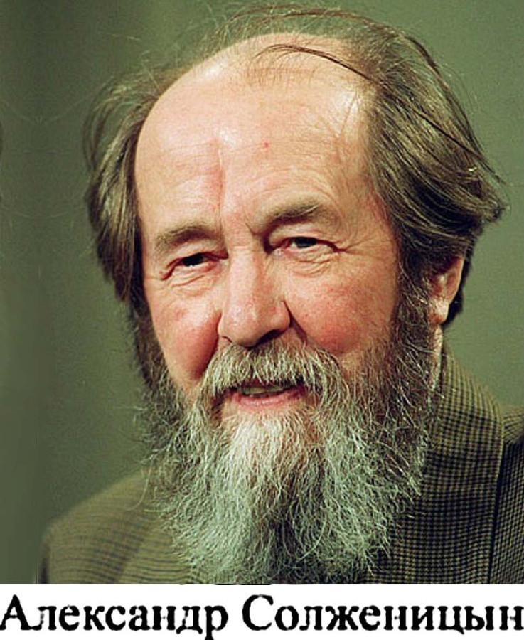 Solzhenitzyina