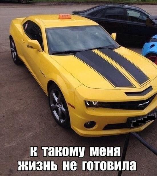 1382546430_lol54.ru_076