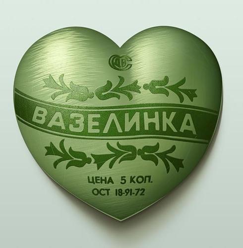 39770516_vazelinka