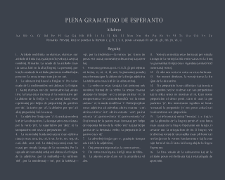 Plena gramatiko de Esperanto, 1280x1024, PNG format