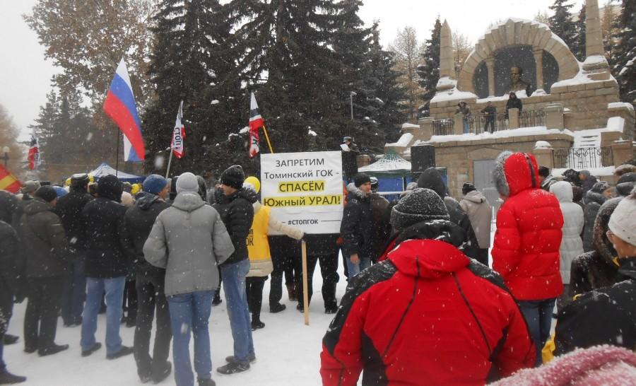 Митинг на Алом поле 12.11. 16.jpg