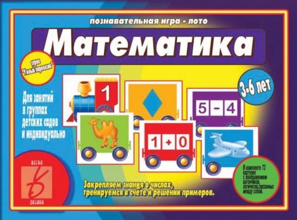 shop_items_catalog_image1155
