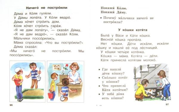 чтение пример
