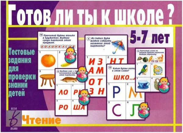57891318_1271510898_Bezuymyannuyy1