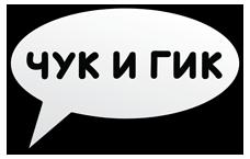 chuk_geek_logo