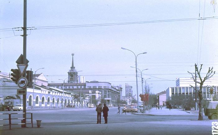 sverdlovsk2